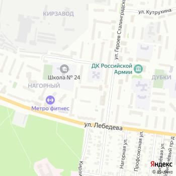 Управление надзорной деятельности на Яндекс.Картах