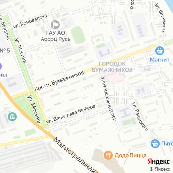 Специализированный дом ребенка №3 на Яндекс.Картах