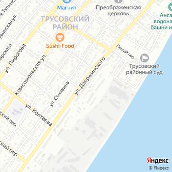 Прокуратура Трусовского района г. Астрахани на Яндекс.Картах