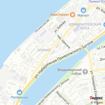Детский сад №41 на Яндекс.Картах