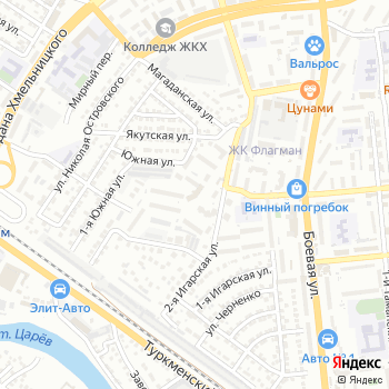 Аквазал на Яндекс.Картах