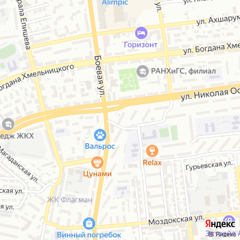 Трактир на Яндекс.Картах