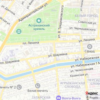 Астраханский театр юного зрителя на Яндекс.Картах