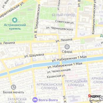 Межрайонный отдел судебных приставов по особым исполнительным производствам №1 г. Астрахани на Яндекс.Картах
