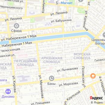 Международный юридический институт на Яндекс.Картах