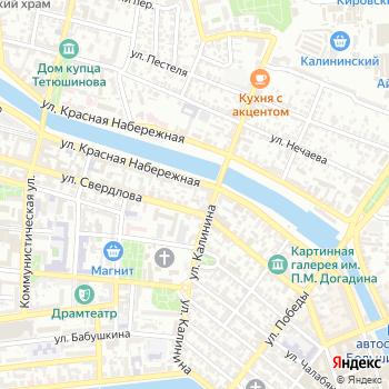 Магазин канцтоваров на Яндекс.Картах