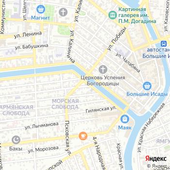 АстраханьГипроЛес на Яндекс.Картах