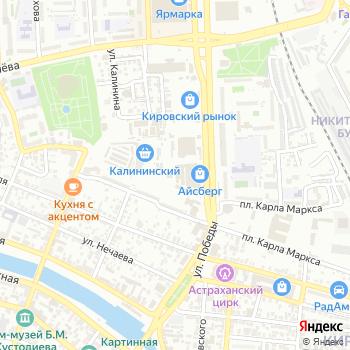 Ателье по пошиву и ремонту одежды на Яндекс.Картах