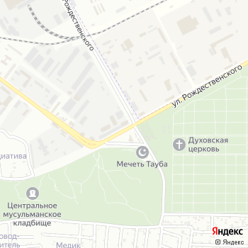 Автотранстехсервис на Яндекс.Картах