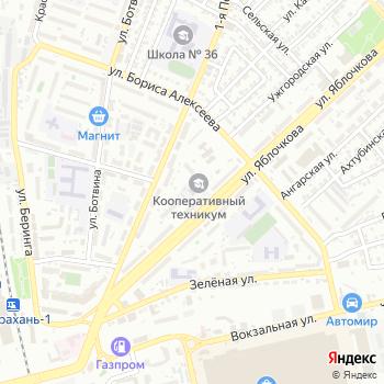 Астраханский кооперативный техникум на Яндекс.Картах