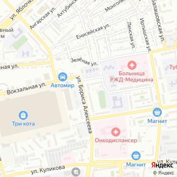 Приборсервис-Юг на Яндекс.Картах