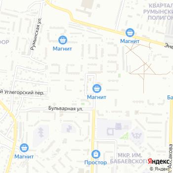 Jany на Яндекс.Картах