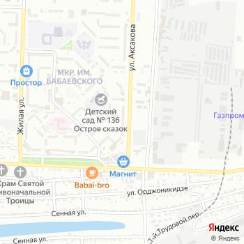 Почта с индексом 414032 на Яндекс.Картах