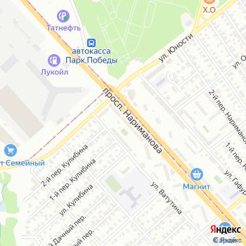 Аптека №195 на Яндекс.Картах