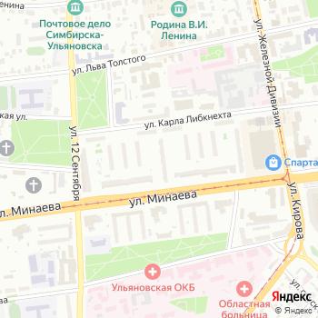 Аптека на Яндекс.Картах