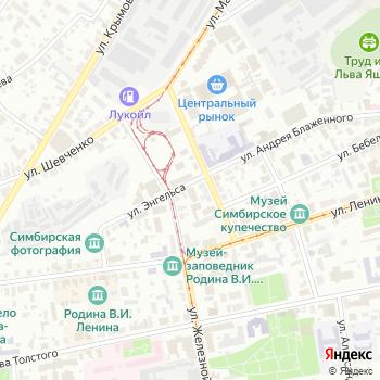 СВ-Консалт на Яндекс.Картах