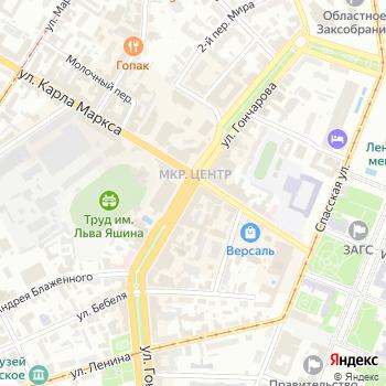 Кардио Фарм на Яндекс.Картах