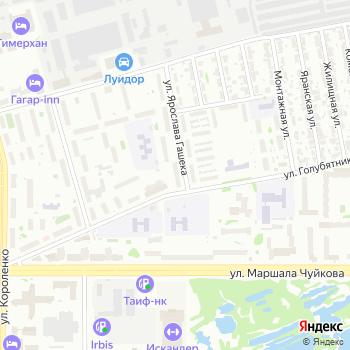 УИИ на Яндекс.Картах