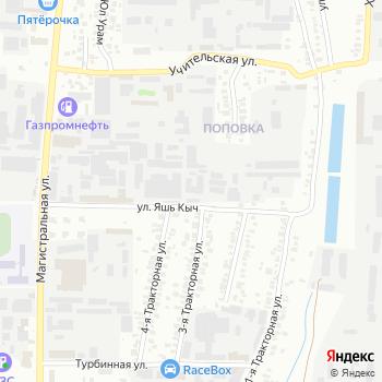 Де Марка на Яндекс.Картах