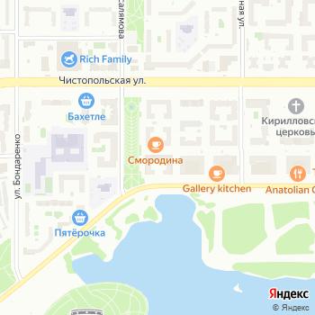 Шангри Ла на Яндекс.Картах