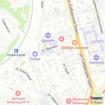 Специальная коррекционная общеобразовательная школа-интернат №4 для детей с нарушениями опорно-двигательного аппарата на Яндекс.Картах