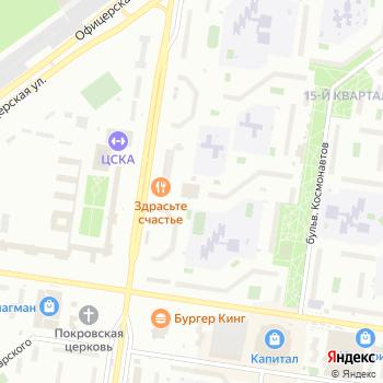 ГАЛА-ТУР на Яндекс.Картах