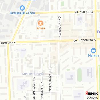 Куда пойти учиться на Яндекс.Картах
