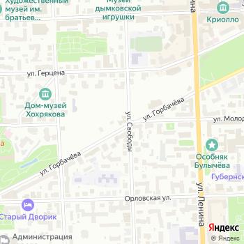 КИРОВСКИЙ ОБЛАСТНОЙ ЦЕНТР ДЕЗИНФЕКЦИИ на Яндекс.Картах