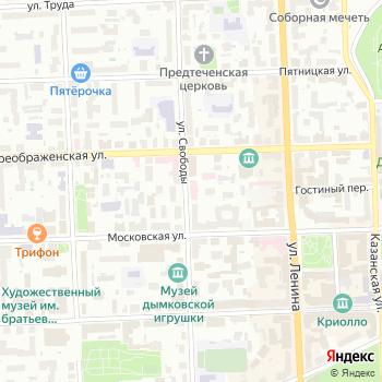 Центр гигиены и эпидемиологии в Кировской области на Яндекс.Картах