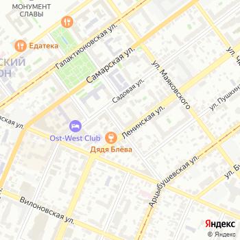 Пакет бухгалтерских услуг на Яндекс.Картах