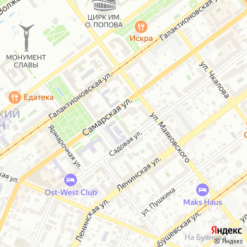 Первая Самарская Частная Клиника на Яндекс.Картах