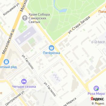 Магазин Оптика на Яндекс.Картах