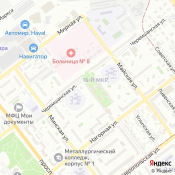 Почта с индексом 443035 на Яндекс.Картах