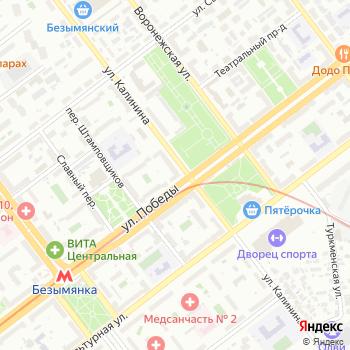 Почта с индексом 443008 на Яндекс.Картах
