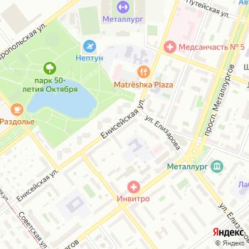 Лого ТВ на Яндекс.Картах