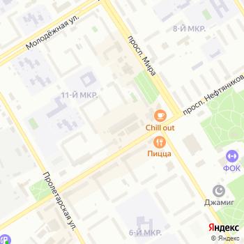 Магазин мыла и косметики для тела на проспекте Нефтяников (г. Елабуга) на Яндекс.Картах