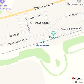 Почта с индексом 461700 на Яндекс.Картах