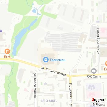 Талисман на Яндекс.Картах