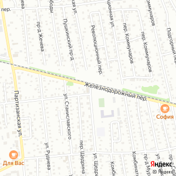 Автомойка на Яндекс.Картах