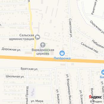 12 Футов на Яндекс.Картах