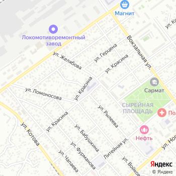 Средняя общеобразовательная школа №48 на Яндекс.Картах
