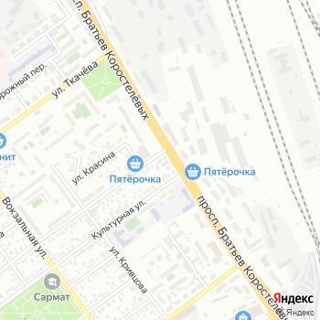 Сигматрейд Оренбург на Яндекс.Картах