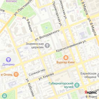 Комитет против пыток на Яндекс.Картах