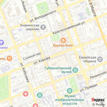 Луара на Яндекс.Картах