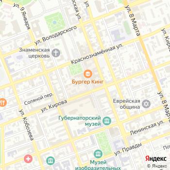 Арли на Яндекс.Картах