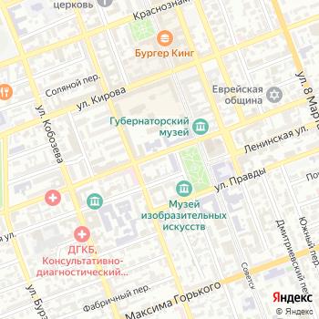 Консоцис на Яндекс.Картах