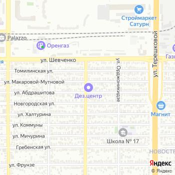 Дез. Маркет на Яндекс.Картах