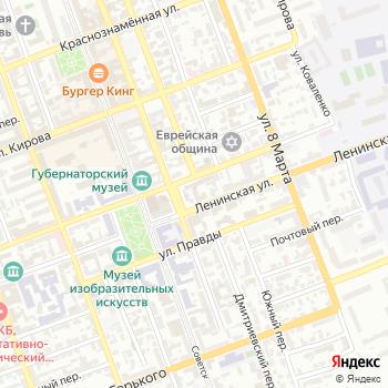 Выгодный ломбард на Яндекс.Картах