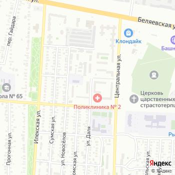 Почта с индексом 460034 на Яндекс.Картах