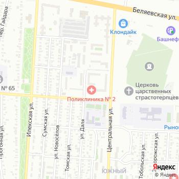 Поликлиника №2 на Яндекс.Картах